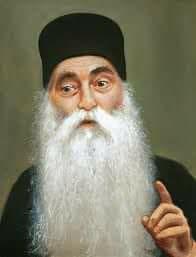 Arsenie Papacioc răbdare milostenie